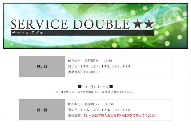 Ritz_5.4_double_的中.png◯