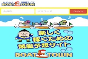 town0020