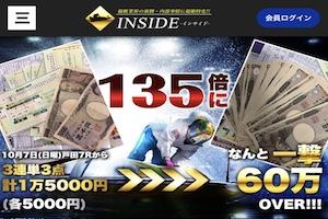 inside013
