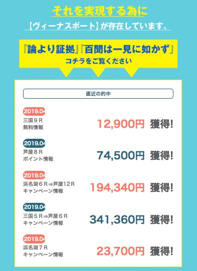 スクリーンショット 2019-04-01 19.54.40