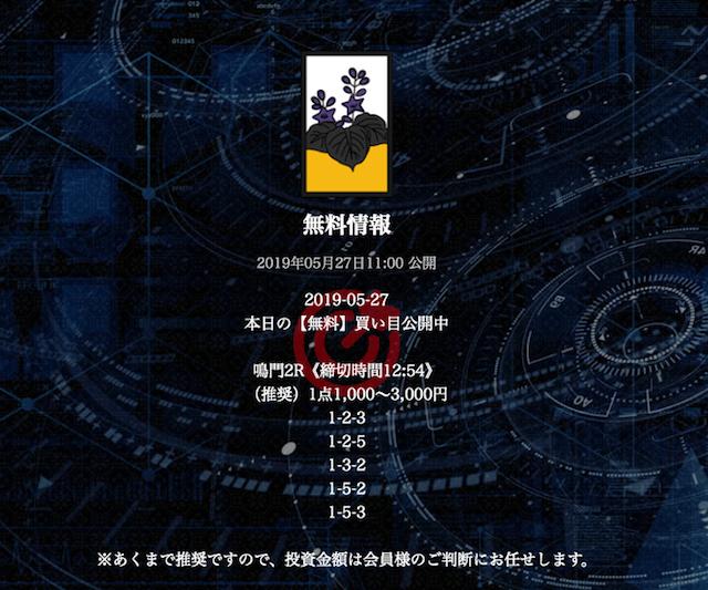 0527hanafune01