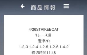 24boat_009