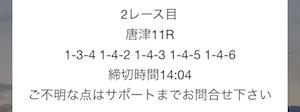 24boat_010