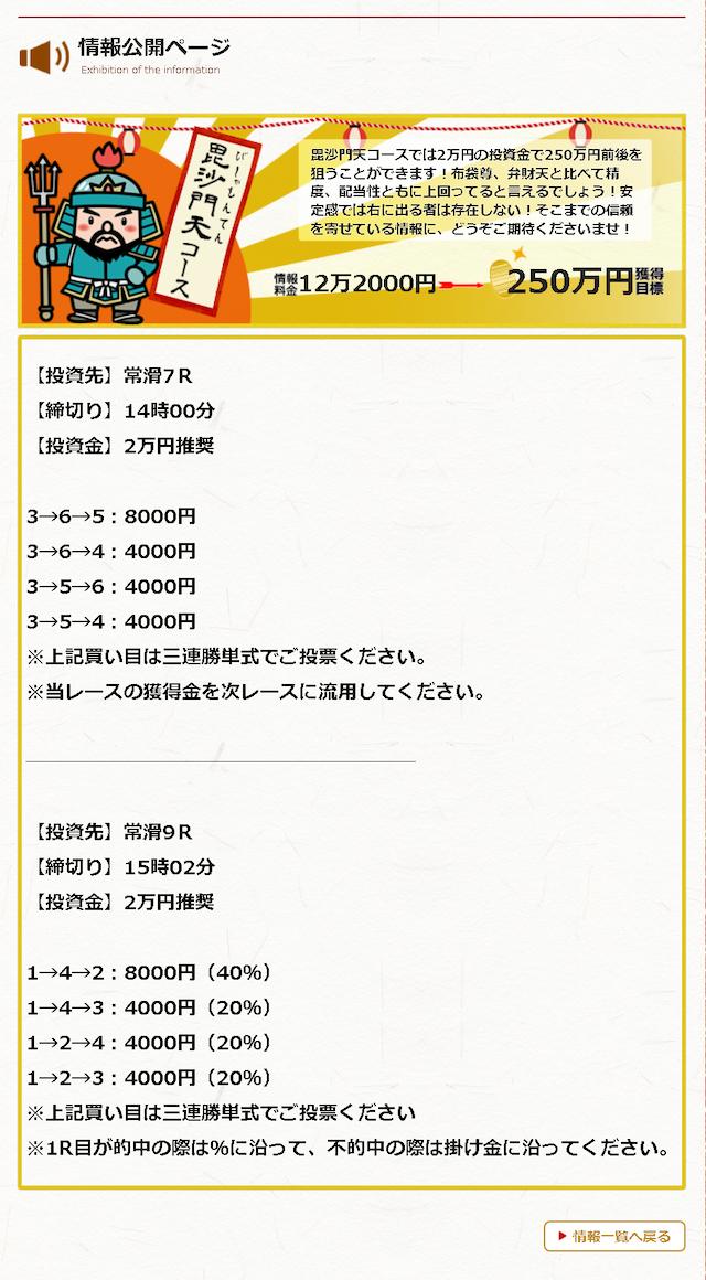 takara0215