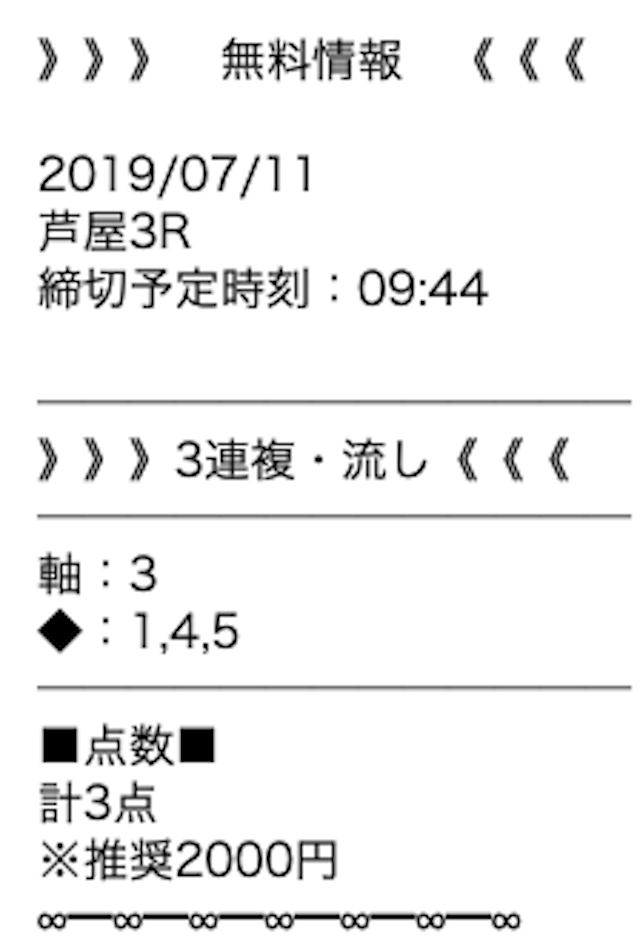 11_2×