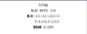 17_1○