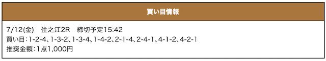 12_3◯