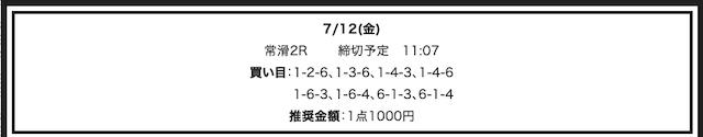 12_1◯のコピー