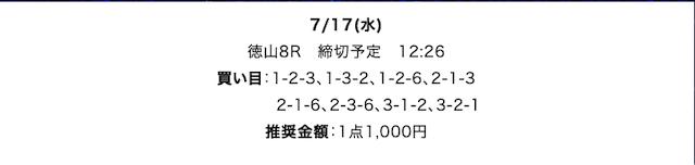 triple121
