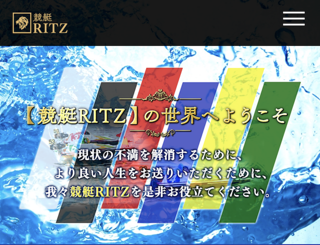 Ritz090