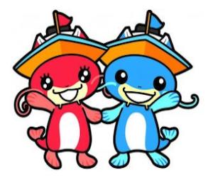 琵琶湖競艇場のアイキャッチ画像