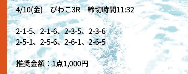 kyoteido10