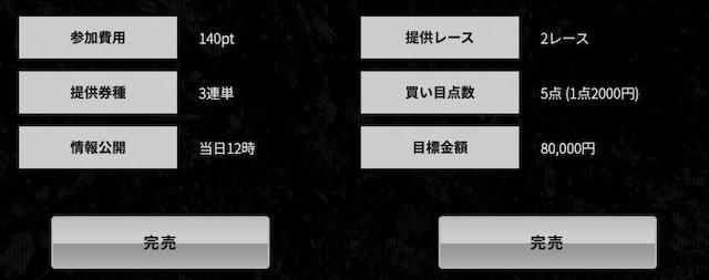 スクリーンショット 2020-04-09 23.47.24