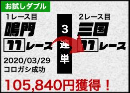 スクリーンショット 2020-04-02 17.13.55