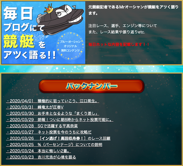 スクリーンショット 2020-04-03 16.40.03