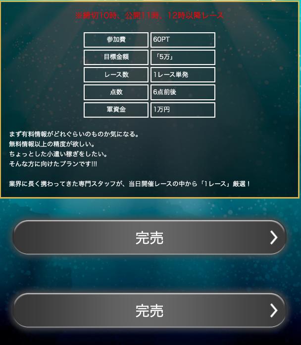 スクリーンショット 2020-04-03 17.02.52