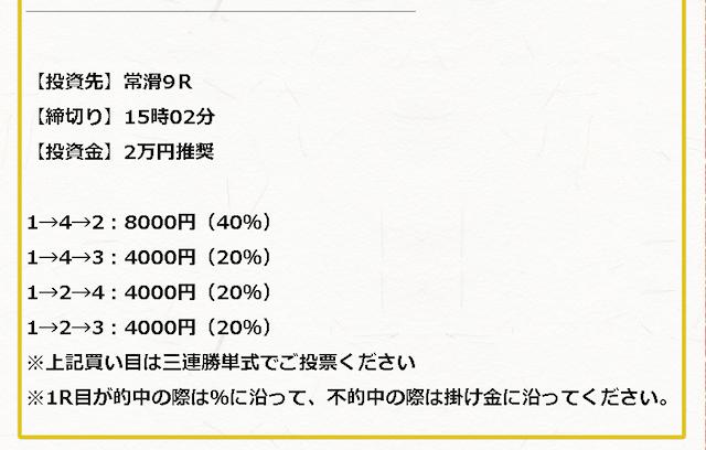 takara02152